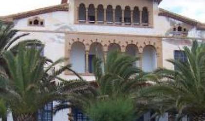 Спадът в цените на имотите в Испания може да продължи още четири години