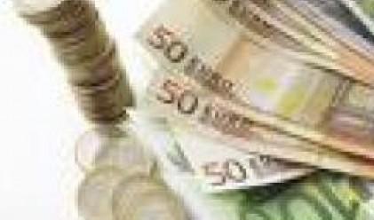 Най-ранната възможна дата Полша да приеме еврото е 2012 година