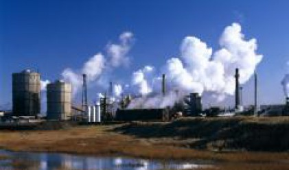 Украинска компания налива 1.5 млрд. евро в завод Промет в Бургас
