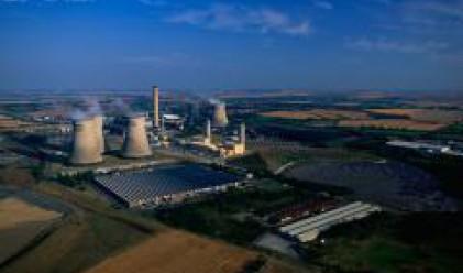 Великобритания отваря трудовия си пазар за български атомни експерти
