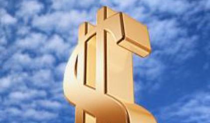 Руската борса с най-голямо повишение сред развиващите се пазари с ръст от 15.6% за май