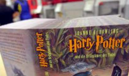 """Прологът на """"Хари Потър"""" продаден за 50 000 долара"""