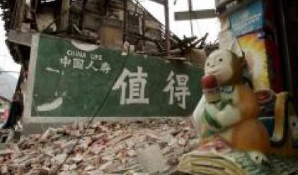 Инвестиционна компания помага на пострадалите от земетресението в Китай градове