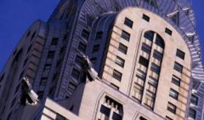 Една от най-известните сгради в Ню Йорк се продава на чужденци