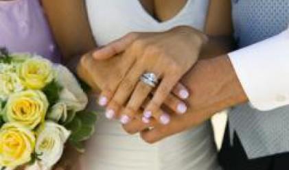 Колко струва да се ожениш/омъжиш?