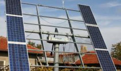 Слънчевата енергия - по-изгодната алтернатива