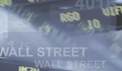 Щатските индекси със слаби повишения в четвъртък