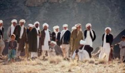 ОАЕ обеща финансова помощ  в размер на 250 млн. долара за Афганистан