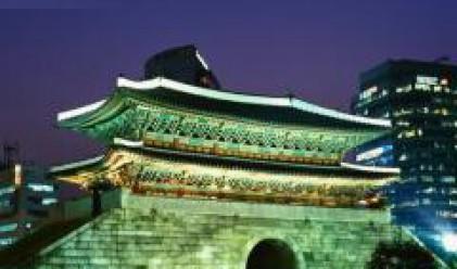 В Южна Корея бе открита евро-азиатската среща