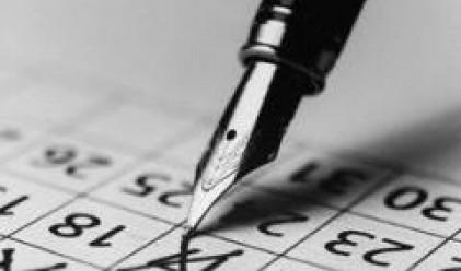 Бизнес календар за седмицата от 16 до 22 юни