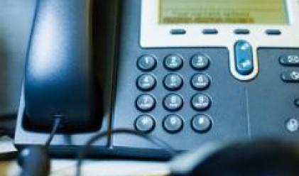 БТК въвежда единен номер за услугите си