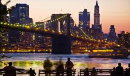 Понижение в търсенето на жилища в Ню-Йорк