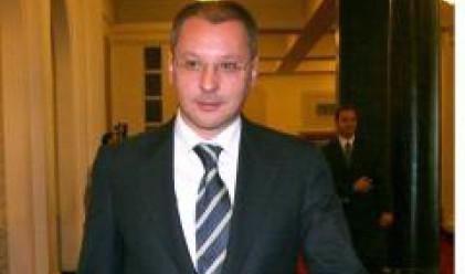 България очаква повече американски инвестиции в енергетиката и високите технологии