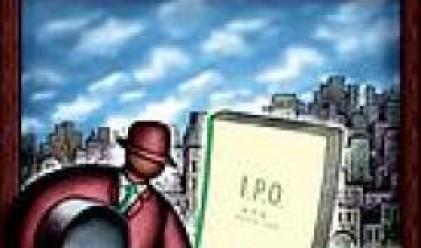 Единайсет дружества привлякоха 351.4 млн. лв.  от IPO на БФБ през 2007 г.