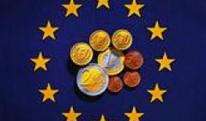 Експерти на ЕК проверяват държавен фонд