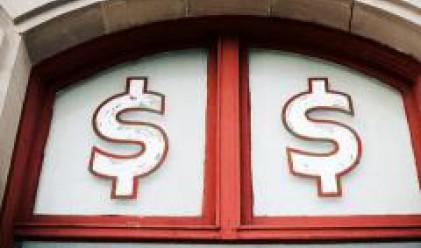Пореден обрат на валутните пазари