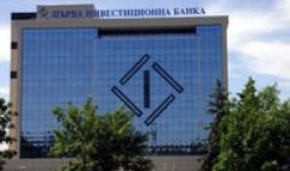 Първа инвестиционна банка с по-доби условията по ипотечни кредити