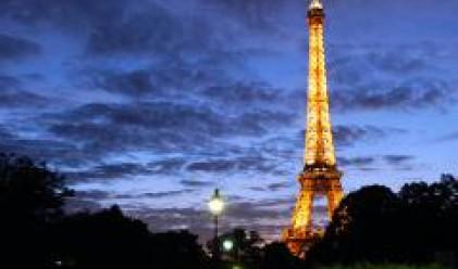 Стачки във Франция срещу реформата на пенсионната система