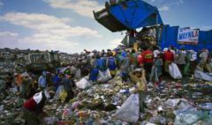 В Европа се образуват по 1.8 млрд. тона отпадъци годишно