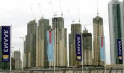 Emaar Properties ще реализира проекти за нефтопроводи за 100 млрд. долара