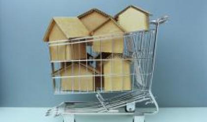 Инвестициите в търговски имоти в САЩ са се понижили със 70% през първото тримесечие