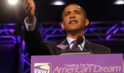 Обама получи подкрепата на най-големия синдикат в САЩ