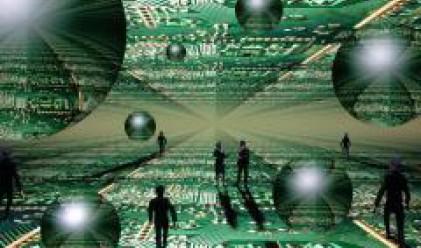 Вредите за Русия от престъпния кибер бизнес възлизат на 105 млрд.долара