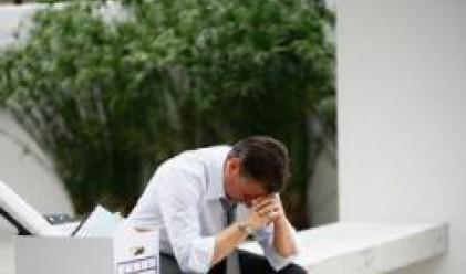 Молбите за помощи за безработица в САЩ намаляват до 381 000 за миналата седмица