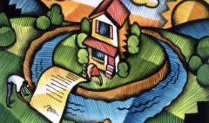 Златните правила на собственика на жилище