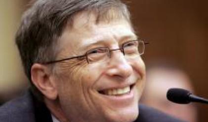 Последният ден на Бил Гейтс в Майкрософт ще бъде на 27 юни