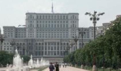 Atlas Estates ще строи жилищен комплекс в Букурещ за 180 млн. евро