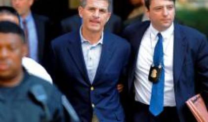 Бивши мениджъри на Bear Stearns -  арестувани по обвинения в измама с ценни книжа