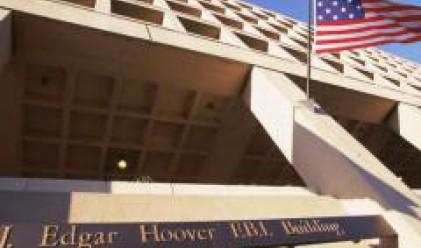 ФБР погва сериозно виновните за ипотечната криза в САЩ