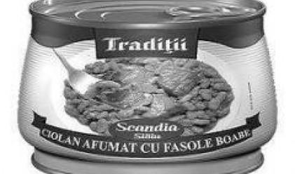 Румънската консервна компания Scandia навлиза в България и Сърбия