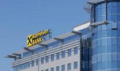 Отпуснаха кредит на Керос България за изграждането на завод за керамични плочки
