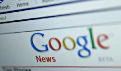 Google с най-добра репутация в корпоративна Америка