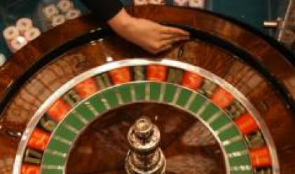 Най-големият казино оператор в Макао може да набере до 653 млн. долара от IPO