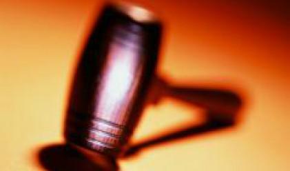 ОСА на Биовет гласува по 9.5 хил. лв. месечно възнаграждение на членовете на УС