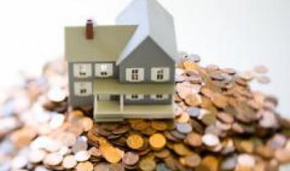 Ръстът на цените на имотите се забавя в цял свят