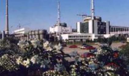 Изтече крайният срок за подаване на обвързващи оферти за АЕЦ Белене