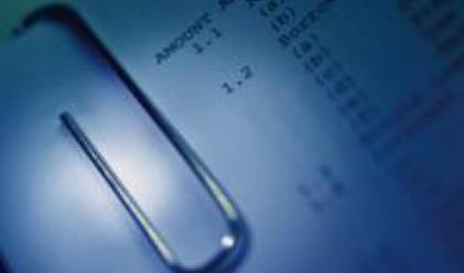 Дефицитът по текущата сметка на Гърция нараства до 3.45 млрд. евро през април