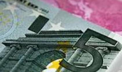Холдинг Пътища е най-ликвидната компания за май
