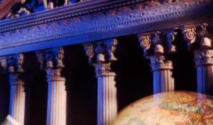 NYSE Euronext купува 25% дял в катарската борса за 250 млн. долара