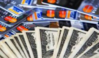 В края на май широките пари са 43.1 млрд. лв.