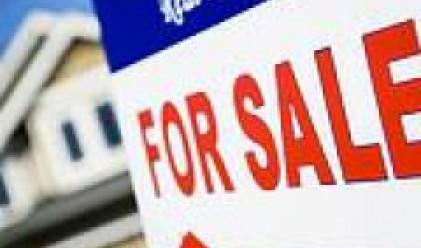 Пазарът на имоти в Канада е най-прозрачният в света