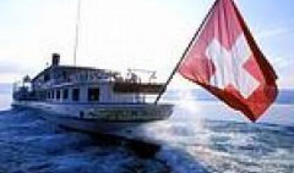 Швейцария отпуска на България 76 млн. франка