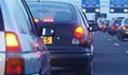 Холандски консултанти предлагат решение за подобряване на трафика в София