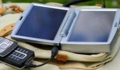 Пет компании се борят за GSM-4