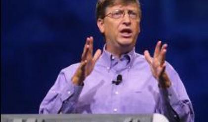 Как да станеш Бил Гейтс