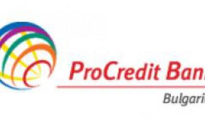ПроКредит Банк подпомага малките и средни предприятия при усвояването на средства по програмите на ЕС